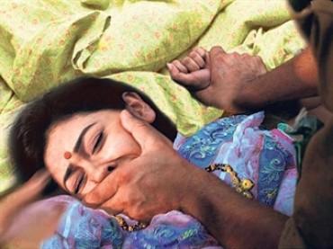 marital rape Feature