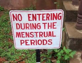 menstruation board