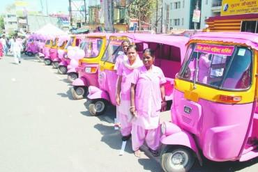 Pink Auto - 1