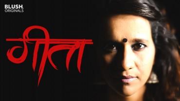 Geeta Cover