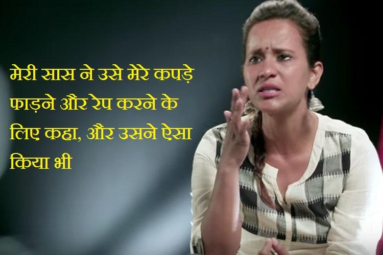 Geeta Video - 1